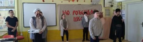 """ОШ """"Радоје Домановић"""" у Бошњацу обележила 140 година свог постојања"""